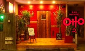 Bar Dinning OTTO 2[バー]