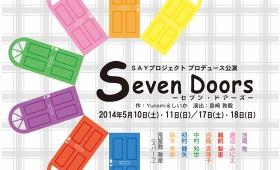 [演劇] Seven Doors