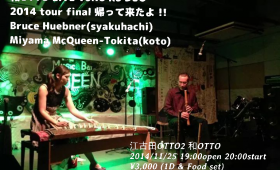 [ライブ]和OTTO LIVE Vol.6 KS DUO