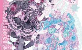 展示・販売|魔法少女企画展『まじかる少女☆マーチⅡ~少女たちの肖像~』