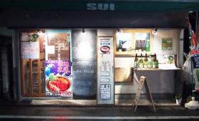 ロマンス食堂[定食]