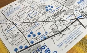 Enjoy!江古田お散歩マップ9月号できましたー。