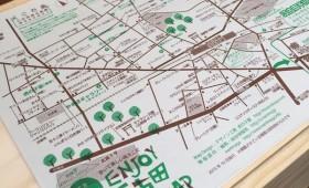 Enjoy!江古田お散歩マップ