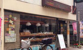 割引|ミニ菓子パン2つで160円!