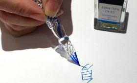 販売|書くだけで涼しい!日本発祥『ガラスペン』