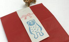 たぬきののし紙