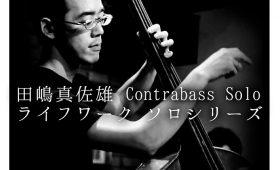 江古田音楽化計画Vol.7