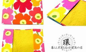 ワークショップ|着物古布と和紙で作るブックカバー(手帳カバー)