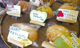 江古田駅|パンの森、江古田