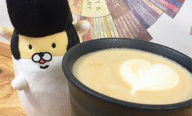 ヤンキーハムスターと行く江古田散歩 Vol.4|comes from good coffee